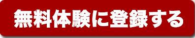 スクリーンショット 2015-12-14 14.46.40